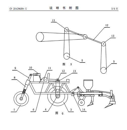 农用柴油车电路图